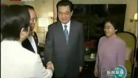 胡会见香港特别行政区行政长官曾荫权