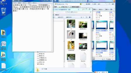 Windows 7的快捷键WinHome.flv