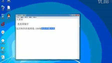 IE8每次打开最大化.