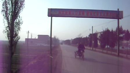 陕西省富平县梅家坪镇焦化厂