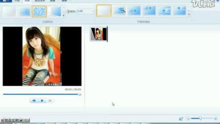 如何通过WINDOWS LIVE 视频工具创建优美的视频