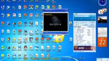windows7系统工具,磁盘碎片整理程序
