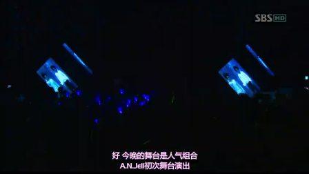 A.N.Jell《仍然》中字 现场(《原来是美男啊》主题曲OST)「朴信惠&张根锡&李弘基&郑容和」