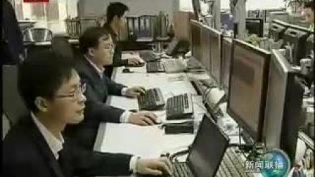上海证券交易所新一代交易系统试运行