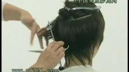 日本美发大师吉泽旬男士发型视频教学