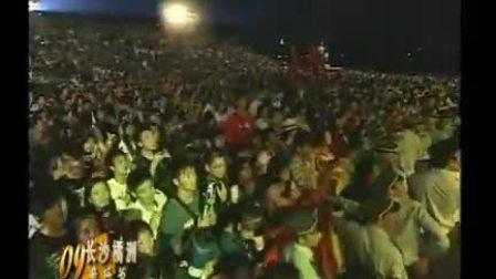 山人乐队-撤退的歌-长沙橘洲音乐节