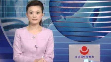 港台媒体 幸格访美 中国成缺席主角