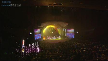 See Ya-狂爱之歌KBS2HD