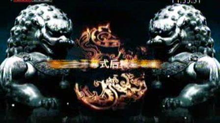 节目预告:12月2日19:40北京卫视独家揭秘《三枪拍案惊奇》网络游戏发布会 敬请关注