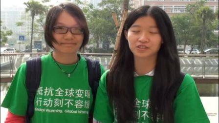 【气候中国之声】深圳绿色星火环协