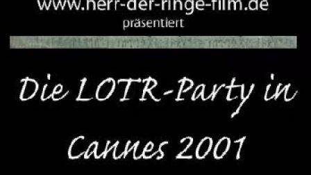 2001年5月戛纳电影节 魔戒剧组派对