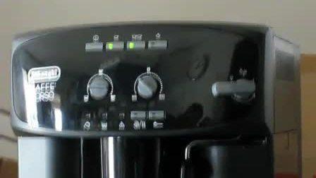 德龙咖啡机除垢-另有除垢液销售QQ181673538