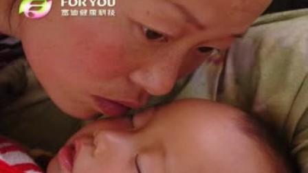 富迪健康科技关爱母亲