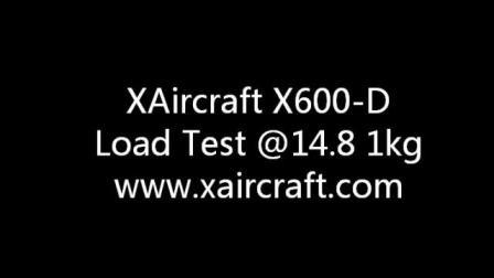 四旋翼飞行器X-600D负载测试2