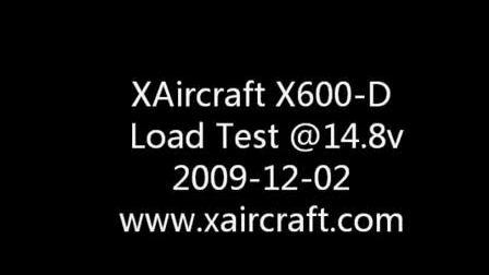 四旋翼飞行器X-600D负载测试3