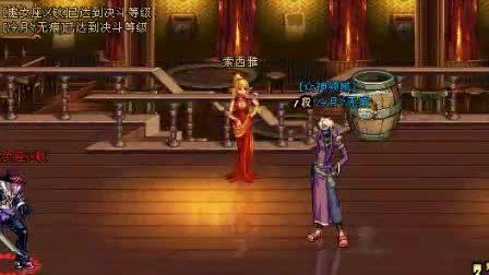 【DNF】机械PK魔神