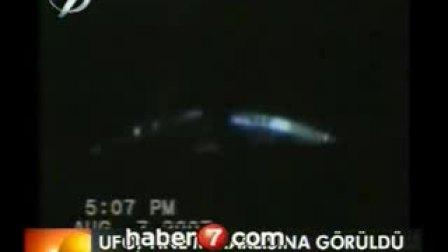 土耳其居民拍攝到迄今為止最清晰ufo相关的视频