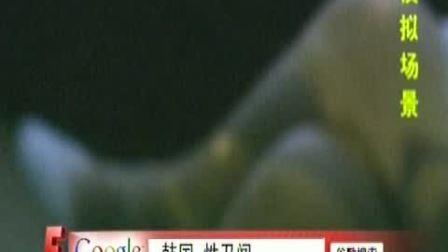 韩国歌手涉嫌性丑闻案件