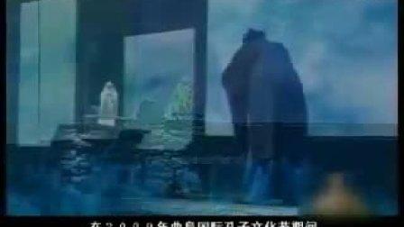 两部舞剧《孔子》演绎孔子圣迹