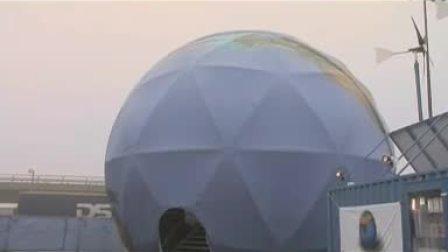 【哥本哈根视频日志】气候拯救站