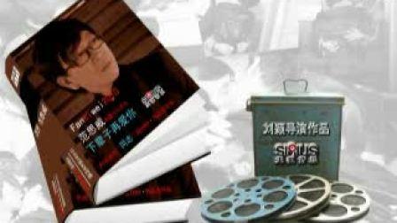 范思威-《下辈子再爱你》内地首部同志题材MV连环画