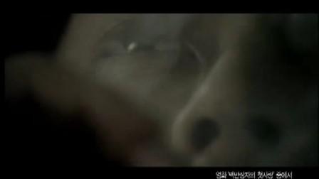 东方神起单曲-one-百万富翁的初恋主题曲