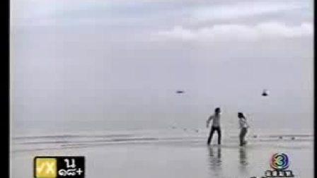 Sawan Bieng 临时天堂 Fanmade MV