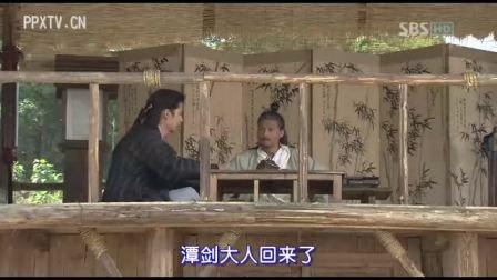 飞天舞_阿利水(第7集剪辑)