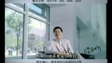 南京新华电脑专修学院 电脑培训第一品牌