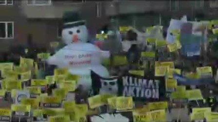 【哥本哈根视频日志】十万人大活动