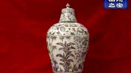 南京博物院 镇院之宝 御窑之宝 釉里红岁寒三友梅瓶