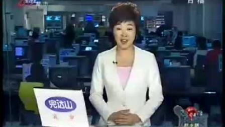 黑龙江电视台《新闻夜航》对东北林大快乐使者支教的报道!