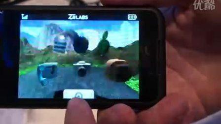 Zii EGG 3D User Interface 三维用户界面