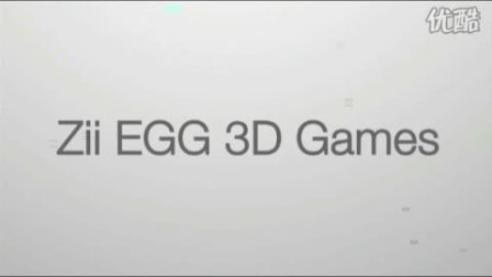 ZiiEGG3D游戏
