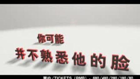 三宝影视作品视听音乐会 1月上演东方艺术中心