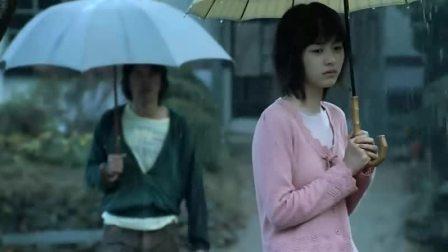 百万富翁的初恋   雨中片段