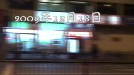 九洲在线团看电影第四季