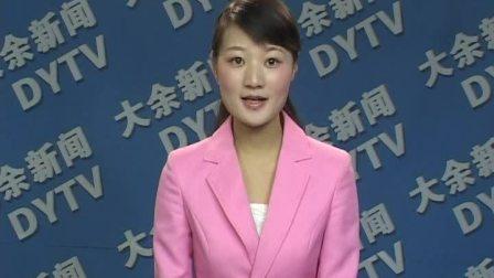 大余县健安山茶业厂新闻视频