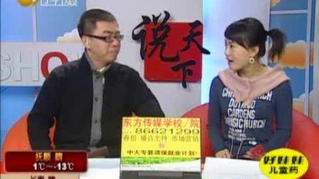 林志玲宣传《刺陵》行李遭窃