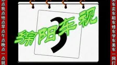 四川首家汽车双品牌4S店在绵阳吉翔汽车新址盛大开业