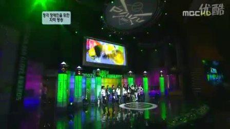 【蛋糕小驸马】09年韩国最火女生组合少女时代同名单曲少女时代