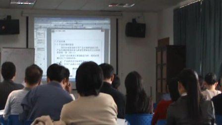 质量培训网质量专家金舟军江西长力股份IATF16949:2016内审员培训视频