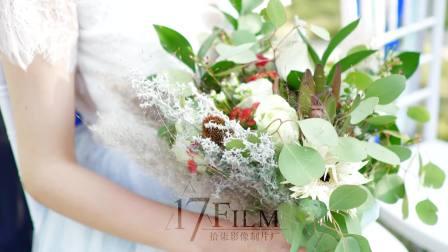 「17FILM」苏杰 + 周笑笑 婚礼电影丨拾柒影像制片厂