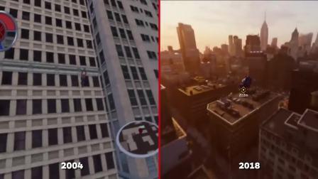 《蜘蛛侠》PS4对比14年前画面