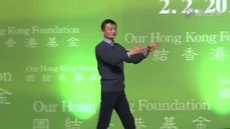 马云2018香港励志演讲;送给正在打工上班迷茫的你,年轻人必须去创业!02