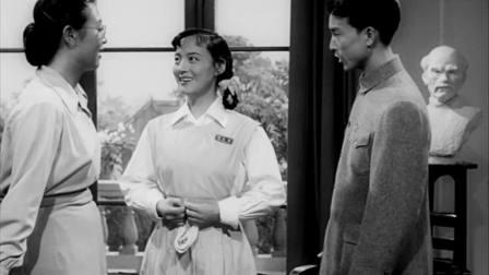 国产经典老电影【护士日记】