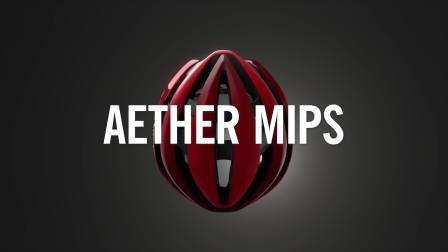 Giro 2019 全新 Aether Mips 头盔 - 尔太