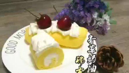 涛声万能小锅(香草奶油瑞士卷)