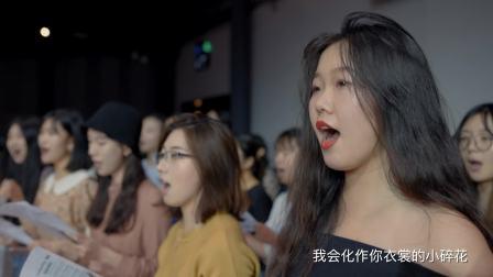 学唱团丨2018.06.28 |《小碎花》
