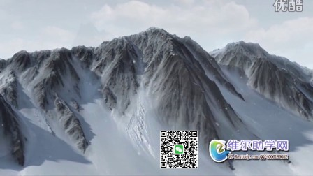 UDK vs Worldmachine高精度低面数真实地形建模视频教程